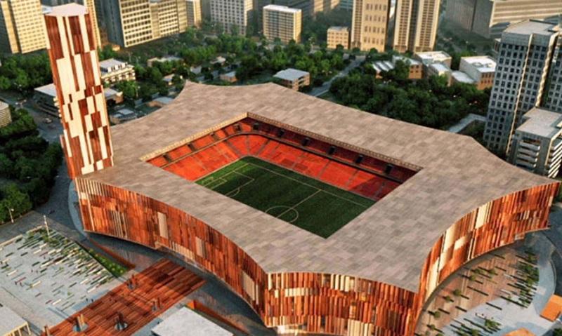 Arena Kombëtare